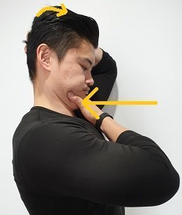 stretches for forward head posture